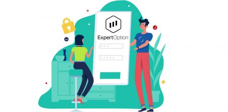 ExpertOption में कैसे लॉगिन करें