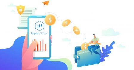 द्विआधारी विकल्प का व्यापार कैसे करें और ExpertOption से पैसे कैसे निकालें?