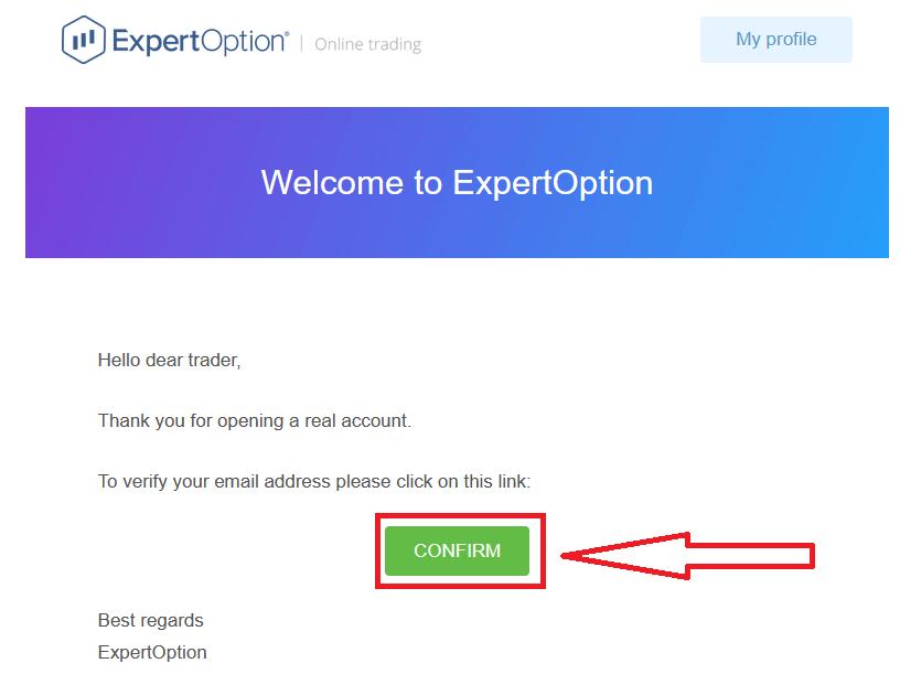 ExpertOption में अकाउंट कैसे रजिस्टर करें