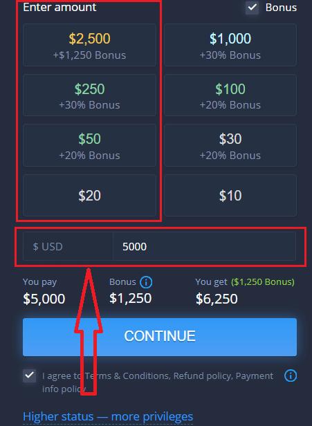 ExpertOption में पैसे कैसे निकालें और जमा करें
